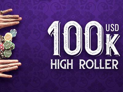 100k-roller
