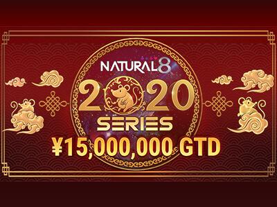 15-GTD-natural8