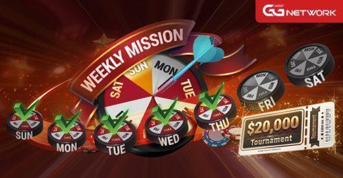 bestpoker weekly missions