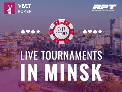 Live-Tournaments-in-Minsk