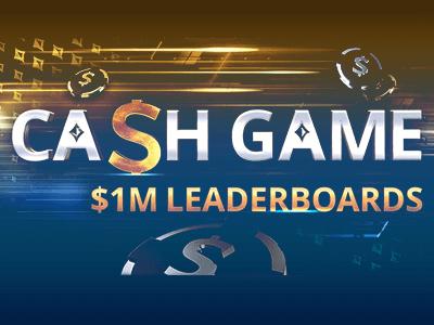 cashgame-1mln