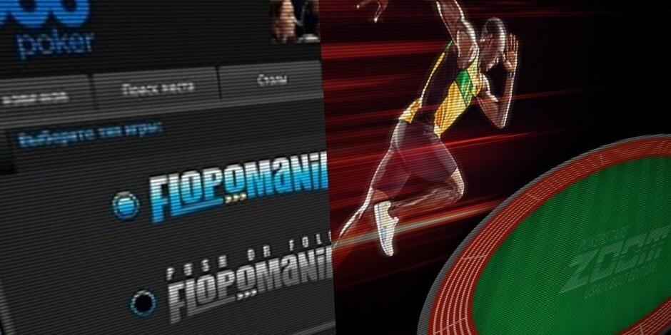 Flopomania 888poker