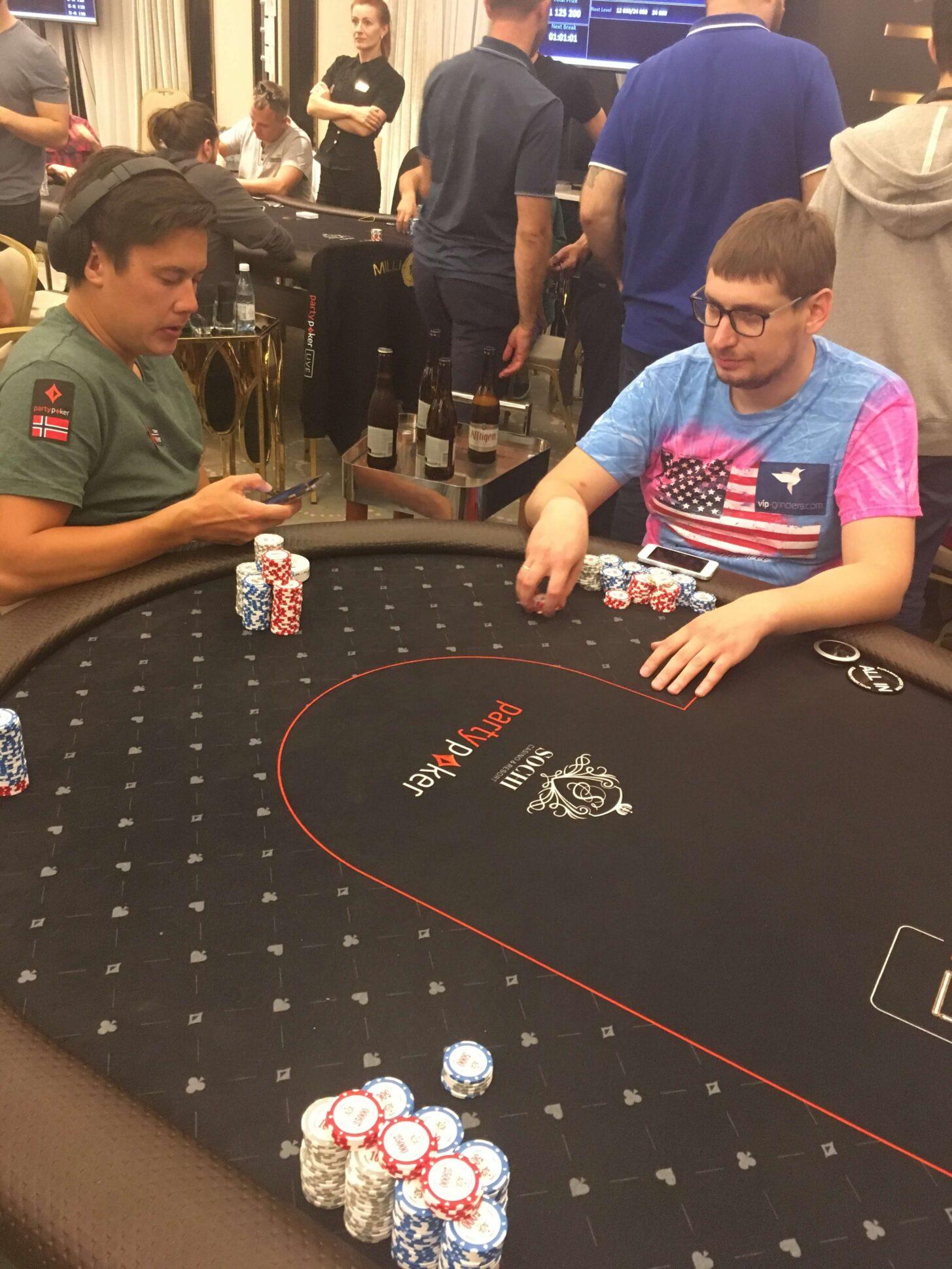 Student gambling