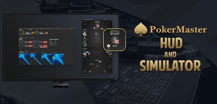 POKERMASTER-hud-and-simulator-2