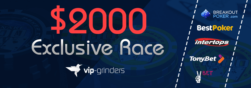 $2,000 Exclusive Race