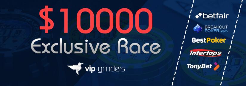 10k exclusive race 825x290-2