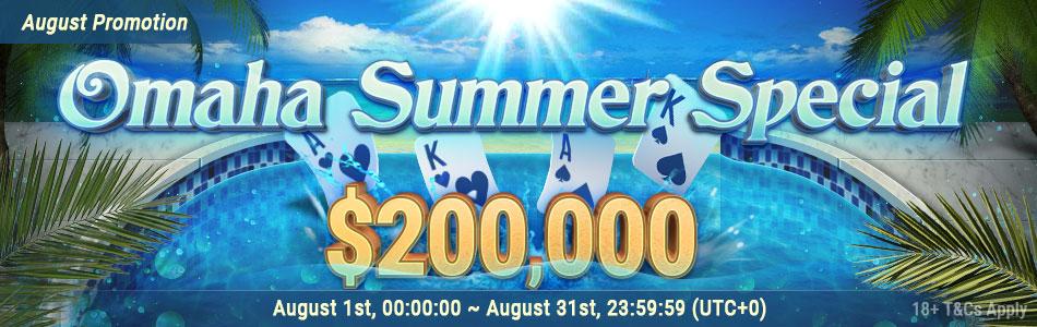 GGPoker Omaga Summer Special