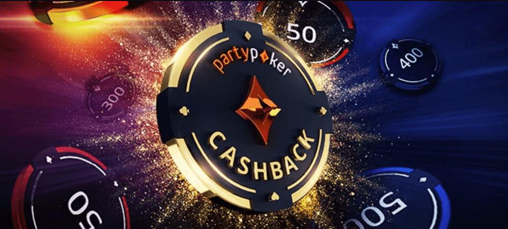 partypoker cashback